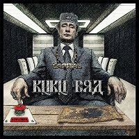 Cover Capital - Kuku bra