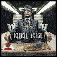 Cover Capital - Kuku bra