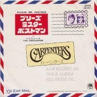 Cover Carpenters - Please Mr. Postman