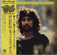 Cover Cat Stevens - Morning Has Broken