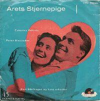 Cover Caterina Valente, Peter Alexander, Kurt Edelhagen und sein Orchester - Eventuell