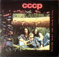 Cover C.C.C.P. - Don't Kill The Rain Forest