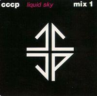 Cover C.C.C.P. - Liquid Sky