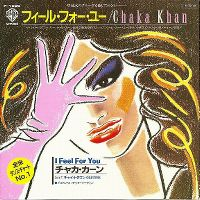 Cover Chaka Khan - I Feel For You
