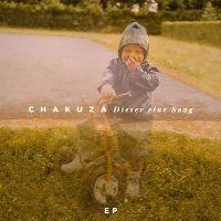 Cover Chakuza - Dieser eine Song