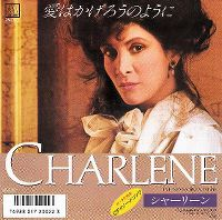 Cover Charlene - I've Never Been To Me