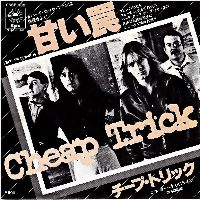 Cover Cheap Trick - I Want You To Want Me