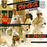 Cover Cheap Trick - Voices