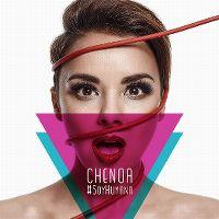 Cover Chenoa - #SoyHumana
