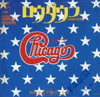 Cover Chicago - Lowdown