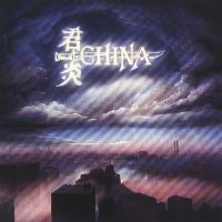 Cover China - Sign In The Sky