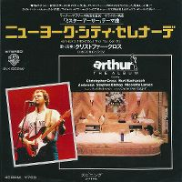 Cover Christopher Cross - Arthur's Theme (Best That You Can Do)