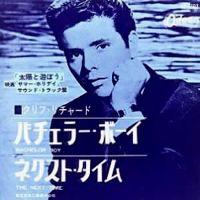 Cover Cliff Richard - Bachelor Boy