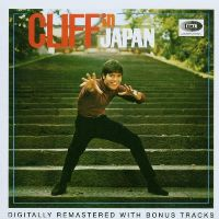 Cover Cliff Richard - Cliff In Japan