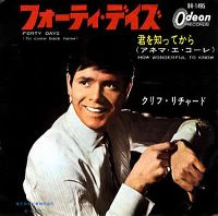 Cover Cliff Richard - Forty Days