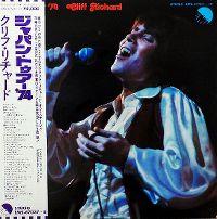 Cover Cliff Richard - Japan Tour '74