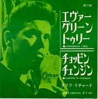 Cover Cliff Richard & The Shadows - Evergreen Tree
