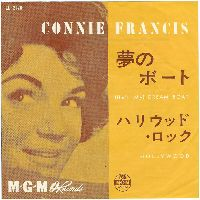 Cover Connie Francis - (He's My) Dreamboat