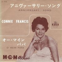 Cover Connie Francis - Anniversary Song