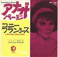 Cover Connie Francis - Another Page