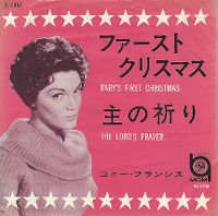 Cover Connie Francis - Baby's First Christmas