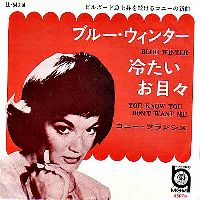 Cover Connie Francis - Blue Winter
