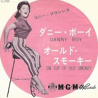 Cover Connie Francis - Danny Boy