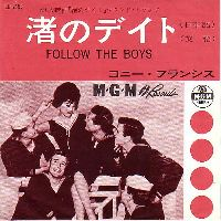 Cover Connie Francis - Follow The Boys (Japanese Version)