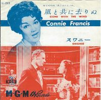 Cover Connie Francis - Gone With The Wind