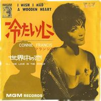 Cover Connie Francis - I Wish I Had A Wooden Heart