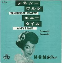 Cover Connie Francis - Tennessee Waltz