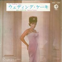 Cover Connie Francis - The Wedding Cake
