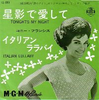Cover Connie Francis - Tonight's My Night