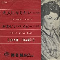 Cover Connie Francis - Too Many Rules