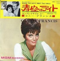 Cover Connie Francis - When The Boys Meet The Girls