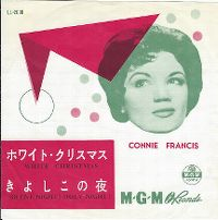 Cover Connie Francis - White Christmas