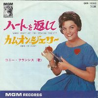 Cover Connie Francis - Whose Heart Are You Breaking Tonight?