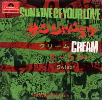 Cover Cream - Sunshine Of Your Love