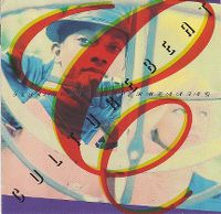 Cover Culture Beat feat. Lana E. and Jay Supreme - I Like You