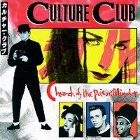 Cover Culture Club - Church Of The Poison Mind