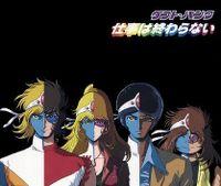 Cover Daft Punk - Harder Better Faster Stronger