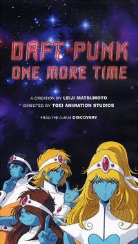 Cover Daft Punk - One More Time