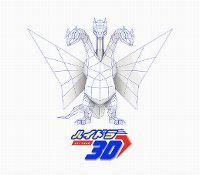 Cover DAT ADAM - HYDRA 3D