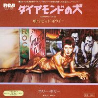 Cover David Bowie - Diamond Dogs