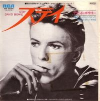 Cover David Bowie - Stay