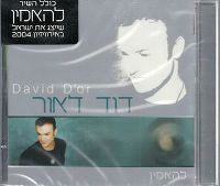 Cover David D'Or - To Believe