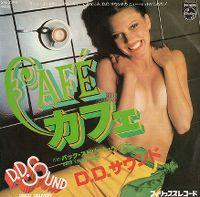 Cover D.D. Sound - Café