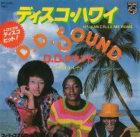 Cover D.D. Sound - Hawaii Calls Me Home