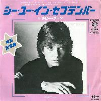 Cover Debby Boone - See You In September