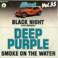 Cover Deep Purple - Black Night (Live Version)